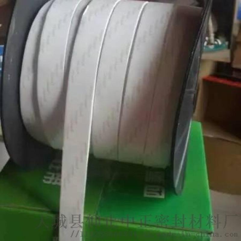 聚四氟乙烯彈性帶 加工聚四氟乙烯彈性帶生產廠家