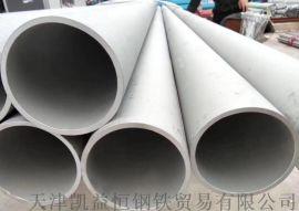TP310S不锈钢流体管 tp310s工业无缝管厂
