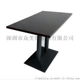 天津众美德餐桌简约实木餐桌西餐厅桌子  促销
