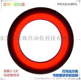 环形无影光源led机器视觉光源 ccd工业检测