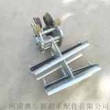 工字鋼電纜滑車 電纜拖線小車 CH-I型滑車