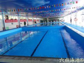 健身房钢结构游泳池安装,你不得不知道的一些事