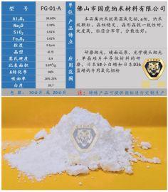 日本5号小白蜡抛光粉,氧化铝粉,5号小白蜡抛光粉