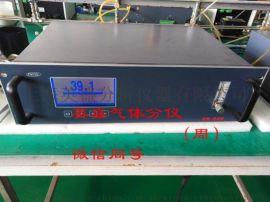绍兴防爆氧分析仪EN-600EX,化工厂适用