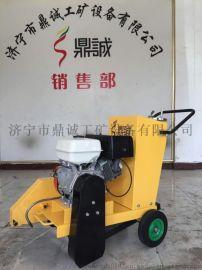 新客专享!沥青路面切缝机 手扶汽油马路切割机