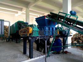 危险废弃物撕碎机厂家/危险垃圾撕碎机设备