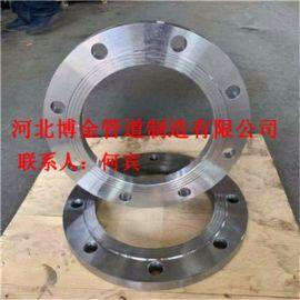 博金平焊法兰盘对焊法兰碳钢法兰合金法兰不锈钢法兰