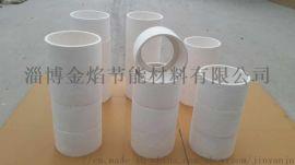 陶瓷纤维套管,硅酸铝保温隔热套管