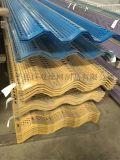 煤场化工厂防风抑尘网防风挡风墙防尘抑尘网