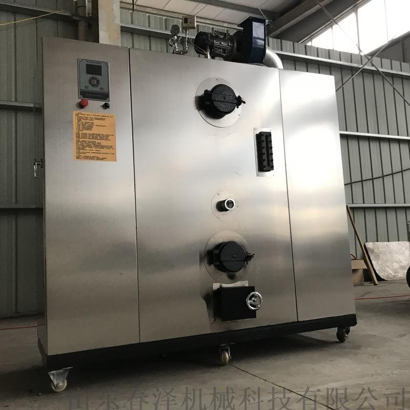蒸包子輔助設備蒸汽發生器 小型免檢鍋爐
