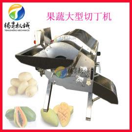 果蔬切丁机 芋头芒果切丁设备