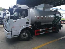 餐廚垃圾車-程力威牌CLW5080TCAE5