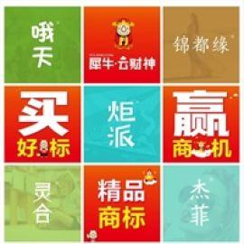 2018人气王商标注册办理产品,逛欢抢