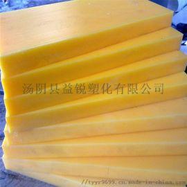 超高分子量聚乙烯衬板高分子聚乙烯耐磨衬板