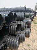 钢带波纹管西安生产厂家高质量排水管道