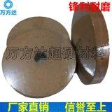 PVA砂轮 海绵砂轮 抛光不锈钢用砂轮 规格齐全