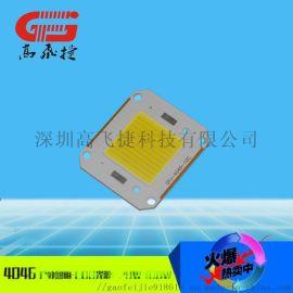 爆款特价大功率LED灯珠倒装集成COB光源