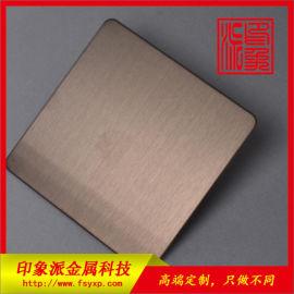 古铜色不锈钢拉丝板 佛山厂家供应不锈钢装饰板
