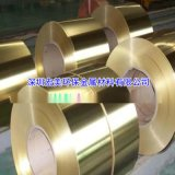 C2680黃銅帶,黃銅帶廠家,黃銅帶價格