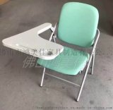 厂家定制软包绒布带写字板/书网折叠培训椅