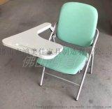 廠家定製軟包絨布帶寫字板/書網摺疊培訓椅