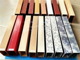 铝方通吊顶效果图、铝方管吊顶材料公司批发定做。