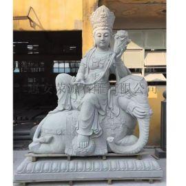 石雕文殊普贤菩萨 观音佛像 寺庙大型佛像雕刻