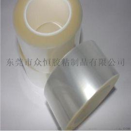 透明PET硅胶防静电保护膜 双层耐高温