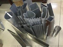 销售铝质方通方管 吊顶型材 铝方通天花