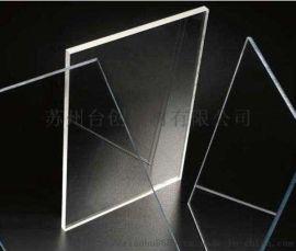 供应广灵pc通用耐力板用于建筑采光 雨棚 广告灯箱