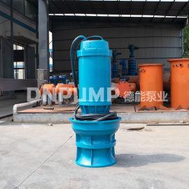 海绵城市建设市政排涝泵站潜水混流泵