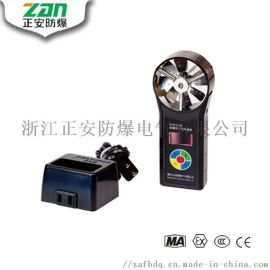 CFJD25煤矿用机械电子式风速表(微速)中高速