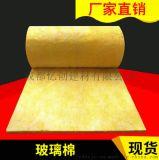 四川玻璃棉卷毡,PV革防火贴面玻璃棉卷毡厂家直销