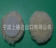 2寸长毛羊毛球