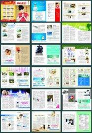 女装杂志印刷