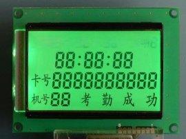 复杂工艺液晶显示屏