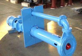 歌迪100RV-SP 液下渣浆泵立式渣浆泵厂家价格