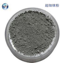 铼粉、粉末冶金铼粉、99.99% 2μm超细铼粉