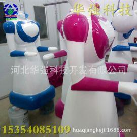 厂家定制frp模型外壳 玻璃钢外壳机器人定做 机器人模型定做
