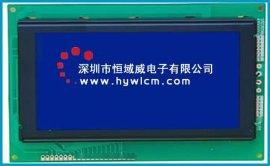 液晶显示屏(240128)