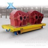 电动平板车运输车塑料制品加工转运低压轨道平板车