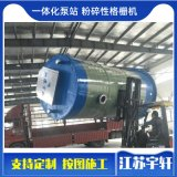 舟山玻璃钢预制泵站厂家