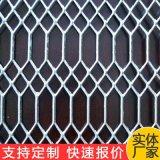 厂价定做幕墙装饰钢板网 苏州建筑外墙拉伸菱形铝板网 厂价销售