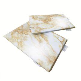 石纹铝单板厂家定制规表面处理仿大理石纹理
