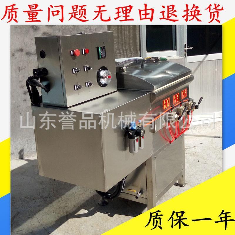 包子肉餡真空拌餡機 料箱開闔和出料門開關採用氣缸操作 拌餡機