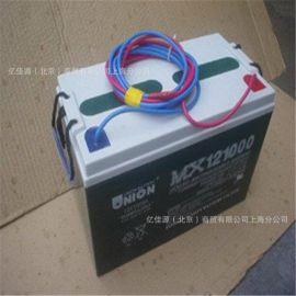 友联MX121000 12V100AH铅酸蓄电池