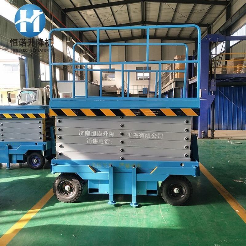 鋁合金移動式升降機 電動剪叉式升降平臺 定做廠房簡易升降貨梯