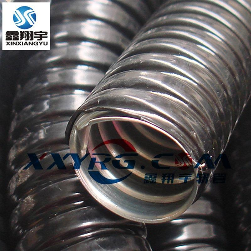 内径1-1/4英寸32mm/PVC包塑蛇皮管/包塑金属软管/电线保护软管