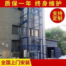 导轨式升降机 液压升降平台 升降货梯 液压升降机 北京升降机