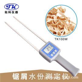 青岛木屑水分仪,木屑水分检测仪TK100W